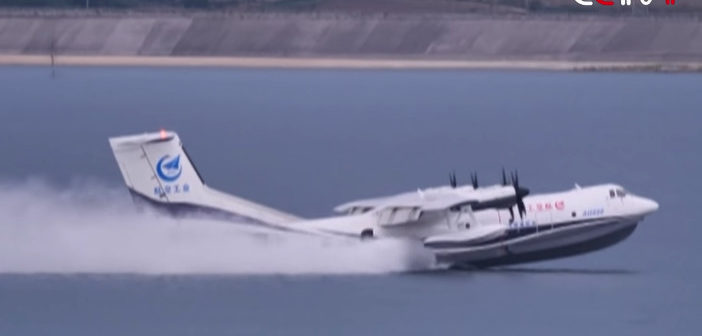 'World's largest' amphibious aircraft completes high speed water taxiing tests