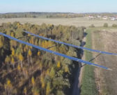 High altitude drone completes first flight