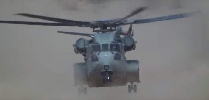Dramatic video of King Stallion helicopter dust tests