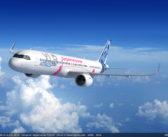 Airbus launches longer range A321