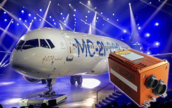 flight recorder mc-21