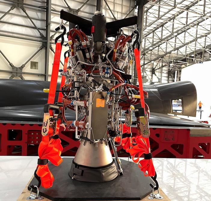 Hadley Engine