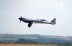 Spirit of Innovation maiden flight
