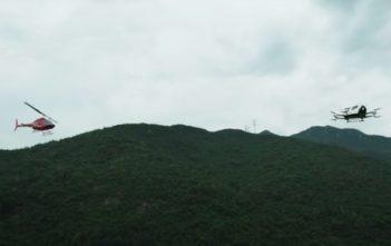 Image: Ehang